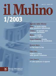 Copertina del fascicolo dell'articolo L'Islam oltre il fondamentalismo