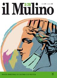 Copertina del fascicolo dell'articolo Una politica industriale per ripartire