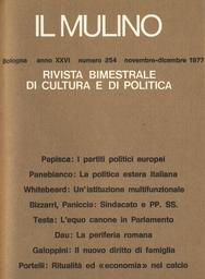 Copertina del fascicolo dell'articolo Quali prospettive per la periferia romana?