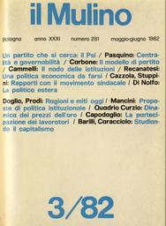 Copertina del fascicolo dell'articolo Dalla regione alla ragione. Un auspicato ritorno